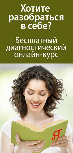 Бесплатные психологические тесты