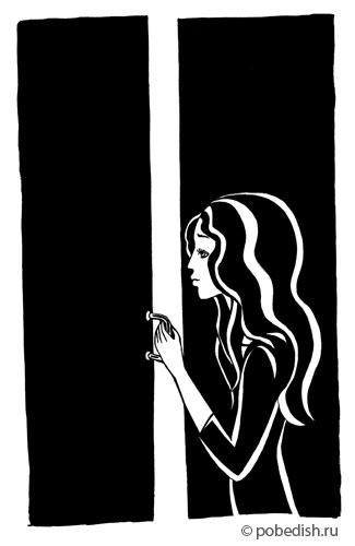 Эндогенная депрессия все что вам нужно знать